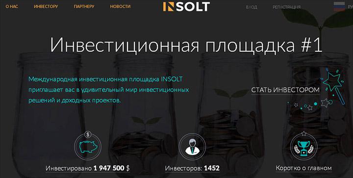 Венчурное вложение средств в стартапы от Insolt