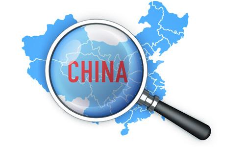 Вложение денег в китай