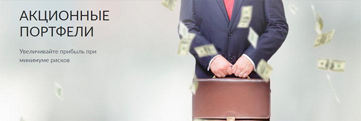 shareinstock сайт инвестиций в стартапы