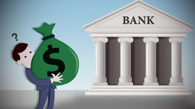 Вклад в банк