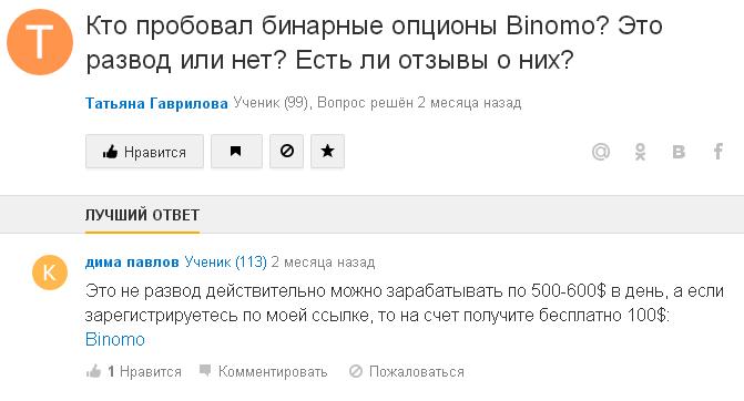 mail_otveti