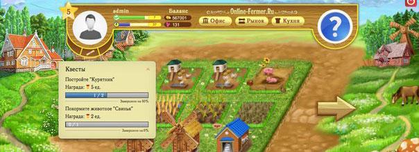 онлайн фермер - одна из лучших экономических игр