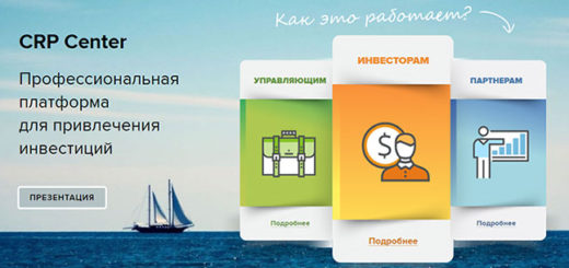investirovanie_v_crp_center