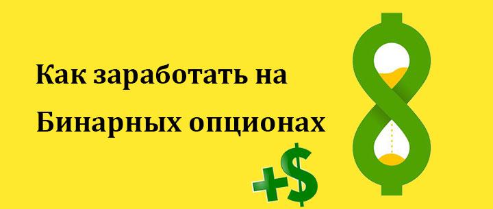 бонусы честных казино