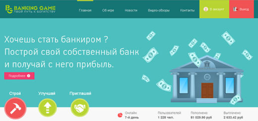 banking_game