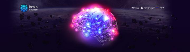 Brain impulse - одна из лучших игр в которых можно зарабатывать настоящие деньги