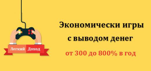 http://liftmoney.ru/