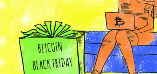 zamena_bitcoin
