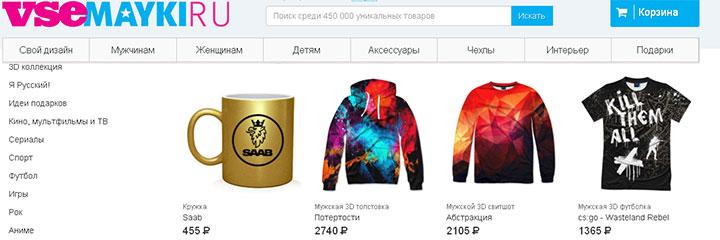 VseMayki - лучшая партнерская программа по продаже верхней одежды