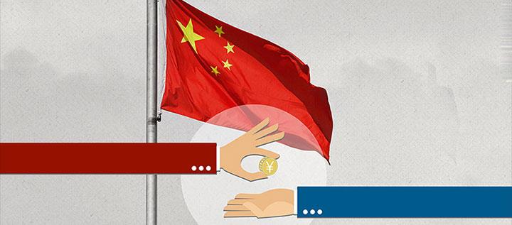 Перепродажа товаров из Китая