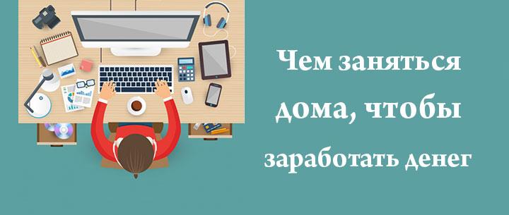 Заработок в Интернете до 150 гривен в сутки - VK