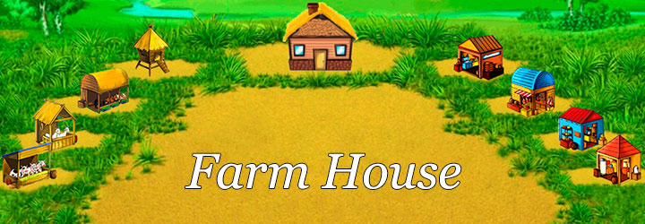 farm house - свежий проект