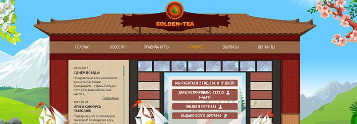 golden-tea - чайные плантации для заработка в интернете