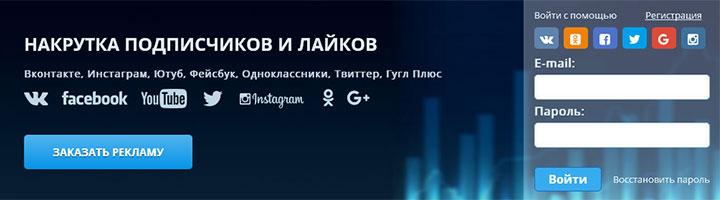 vktarget - заработок на накрутке в социальных сетях