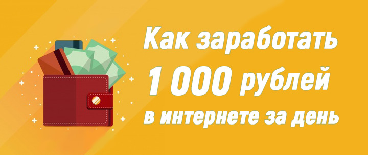 Russia Home - MoneyGram Россия