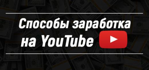 Читать онлайн - Халилов Дамир Маркетинг в социальных
