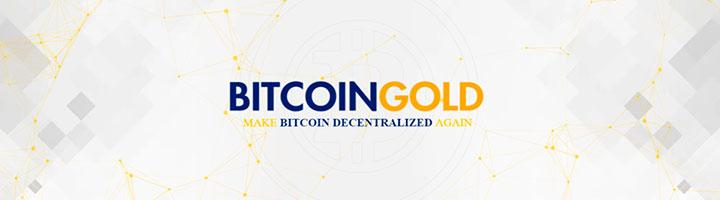 bitcoin gold что ждать от форка