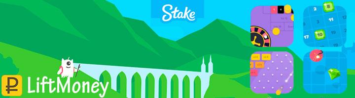 stake - биткоин игра без вложений №1