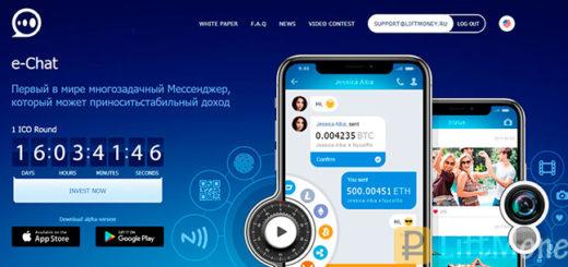 e-chat-obzor-ico