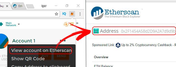 ethereum адрес кошелька в metamask