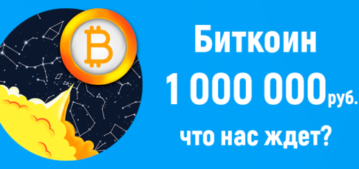 биткоин 17000