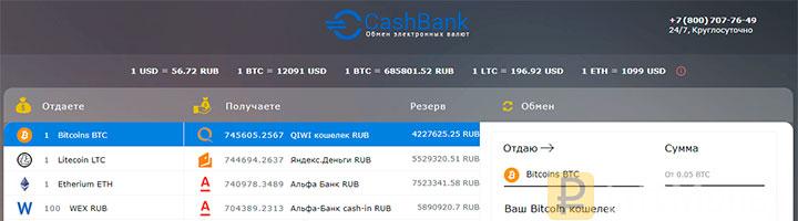 cashbank