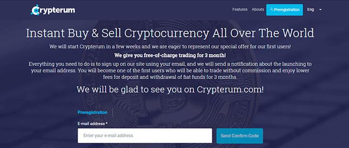 биржа crypterum переходит к цивилизованной торговле криптовалютой