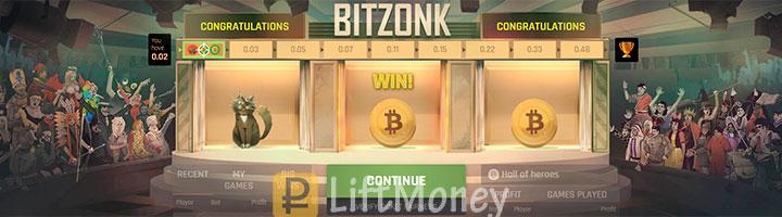 bitzonk - азартная игра на биткоины