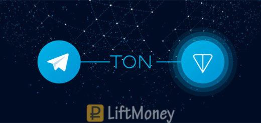 ico дурова (TON) новая криптовалюта для Telegram