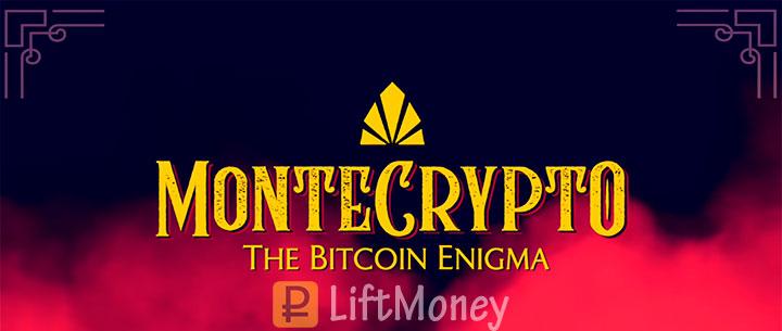 MonteCrypto что это за игра