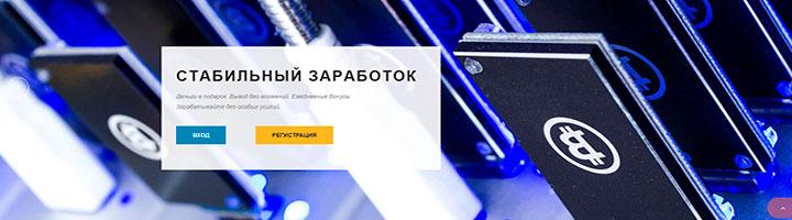 cryptominefarm - сервис облачного майнинга в виде игры