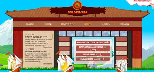 golden tea игра для заработка