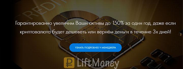 bitmain store - облачный майнинг в россии с надежной компанией