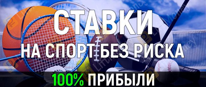 Матчи сборной россии по волейболу