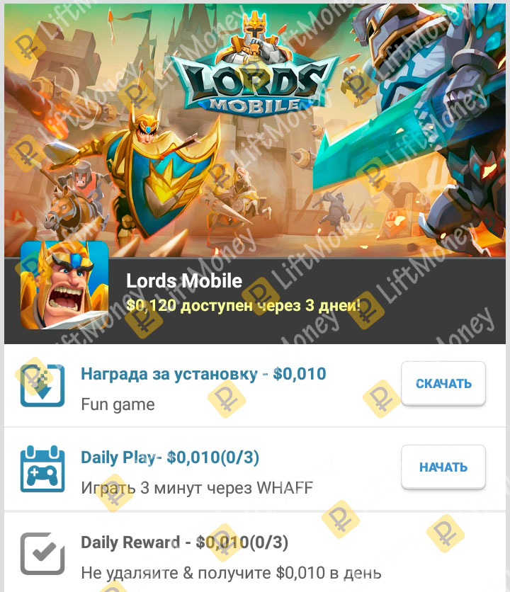 Promo Code Lords Mobile