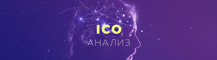 вливание денег в ico криптовалют и обвал цен