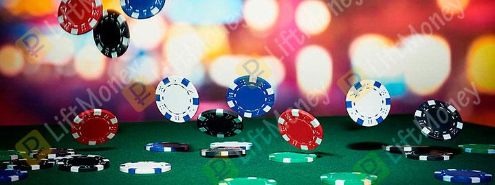 азартные вложения небольших денег