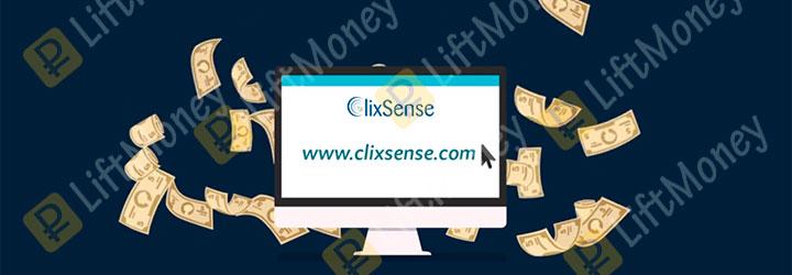 clixsense - самый прибыльный сервис платных опросов с выводом денег