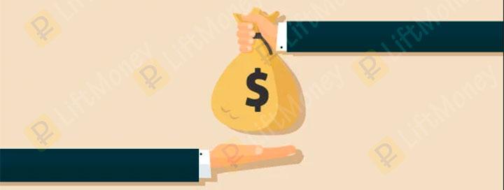 риск инвестирования в микрофинансовые организации